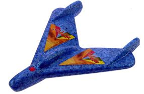 HeppyFly: el avión más veloz para niños